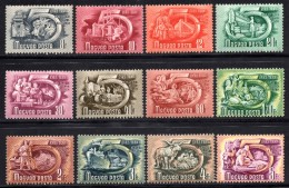 1950 HUNGARY DEFINITIVES 5 YEARS PLAN MICHEL: 1069-1075, 1077-1081 MNH **