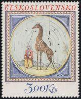 Czechoslovakia / Stamps (1974) 2101: Shooting Targets (3 Kcs) Turek With Giraffe