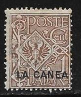 Italy Offices In Crete Scott # 3 Mint Hinged Italy Stamp Overprinted LA CANEA, 1906 - La Canea