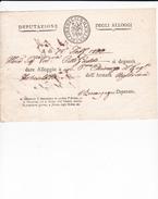 Italia 1800  Lettera  Della Sig Pittigaddi Per Dare Alloggio Ad Un Chirurgo Della Armata Austriaca - Italy