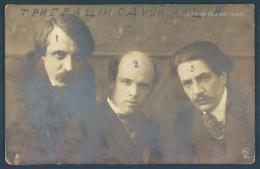 Spectacle Trio Cortot Thibaud Casals