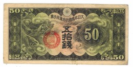 China 50 Sen, Jap. Oc.  WWII, F/VF. Free Ship. To U.S.A. - Chine
