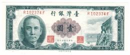China Taiwan, 1 Yuan, 1961, P-1971a. UNC.  Free Ship. To U.S.A. - Taiwan