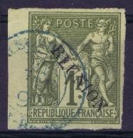 Reunion : Yv Nr 16 Used Obl  RLUNION  Erreur - Reunion Island (1852-1975)