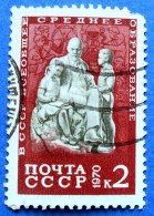 RUSSIA USSR 2 Kop.1970 SCULPTURE V.I.LENIN And YOUTH Mic. 3796  - USED
