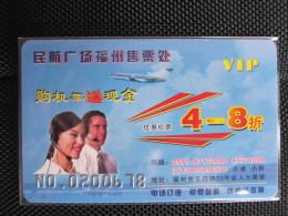 China  Airplane Ticket Service Card, Airplane - Avions