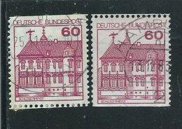 BRD 1979 Usato - Mi.1028 NDalto + NDbasso - [7] Repubblica Federale