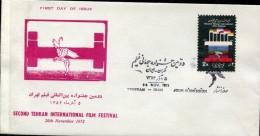 14408 Iran,  Fdc  1973  2nd. Teheran International Film Festival, - Cinema