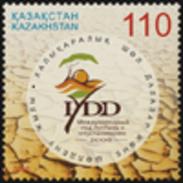 2006 - KAZAKISTAN - ANNO INTERN. DEI DESERTI E DELLA DESERTIFICAZIONE / INTERN. YEAR OF DESERTS AND DESERTIFICATION. MNH - Kazakistan