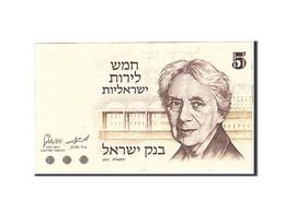 Israel, 5 Lirot, 1973, KM:38, Undated, TTB - Israel