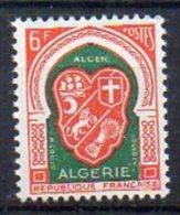 Algérie N° 353 Neuf ** - Cote 40€ - Algerien (1924-1962)