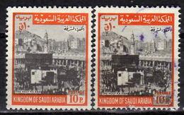 SAUDIARABIEN 1969 - MiNr: 487 Type I+II  Used - Saudi-Arabien