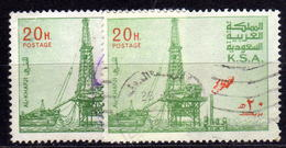 SAUDIARABIEN 1976 - MiNr: 603 Type I + II  Used - Saudi-Arabien