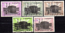 SAUDIARABIEN 1977 - MiNr: 629-642 Lot 5 Verschiedene  Used - Saudi-Arabien