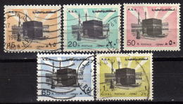 SAUDIARABIEN 1982 - MiNr: 718-730 Lot 5 Verschiedene  Used - Arabia Saudita