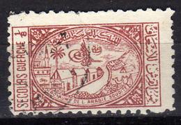 SAUDIARABIEN Zwangszuschlag 1953 - MiNr: 6 B  Used - Saudi-Arabien
