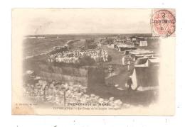 Maroc-Evenement Du Maroc- Le Camp De La Légion étrangère (B.4615) - Marokko