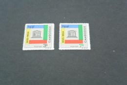 F7962- Set Mint Hinged  CAMBODIA 1966 - Scott#  163-164- Unesco - Kambodscha