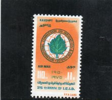 EGYPTE 1975 ** - Poste Aérienne