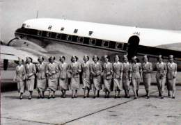 Douglas DC-3 PI-C7 JAL Airways Airlines DC 3 Aviation Rainbow Island - 1946-....: Moderne