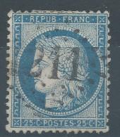 Lot N°32547   N°60, Oblit GC 4211 VIHIERS (47), Ind 4 - 1871-1875 Ceres