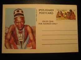 3c 1976 Threshing Sorghum Postal Stationery Card Transkei - Transkei