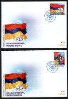 Armenia 2016, The 25th Anniv. Of Republics Of Armenia, Independence, Flag - FDC