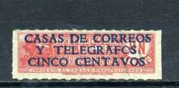 ULTRA RARE 5 CENTAVOS ECUADOR TABACO AMERICA OVERPRINT TELEGRAFOS TRAIN  Stamp TIMBRE USED - Ecuador