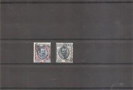 Italie ( 74 Oblitéré -Curiosité: Couleur Rose Absente à Voir) - 1900-44 Vittorio Emanuele III