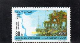 EGYPTE 1994 ** - Poste Aérienne