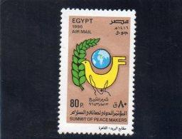 EGYPTE 1996 ** - Poste Aérienne