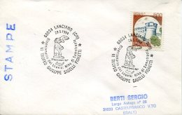 14447 Italia, Special Postmark Lanciano, Showing The Sculpture Of The Nike Of Samothrace,  Archeology, - Archeologie