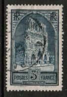 FRANCE  Scott # 247 VF USED - France