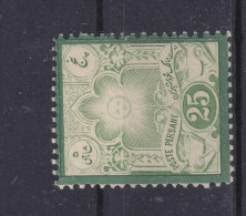 1881 Mitra Lithographed 25 C. Green  Unused With Original Gum, A Very Fine Copy Light Hinged - Iran