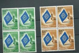 Somalie -  Yvert  Série  266 / 267 **  Bloc De 4   Ava 4401 - Somalia (1960-...)
