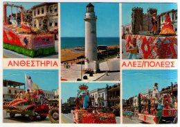 Alessandropoli. Alexpolis. Multiview. VG. - Grecia