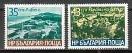 BULGARIA \ BULGARIE ~ 1977 - Architecture - Tourisme - 2v** - Bulgarie
