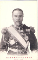 General TOGO Russo Japanese War Of 1904–1905 Prime Minister Of Japan During Much Of World War II TOP-Erhaltung Ungelaufe - Personen