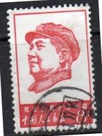 W4 'Long Live Mao' 8 Fen Very Fine Used. No Thinning, No Folding (c97) - Gebraucht