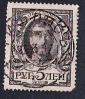 RUSSIE N° 92 Obliteré