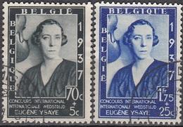 Belgique 1937 COB 456 - 457 O Cote (2016) 1.00 Euro Reine Elisabeth Cachet Rond