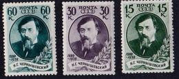 Nicolai Chernyshevsky  1939        Sans Trace Parfait