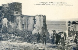 Militaria - Campagne Du Maroc 1907- 1909- Casbah Ben Ahmet - Porte De La Casbah - Vue Intérieure - Casablanca