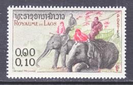 LAOS  41    **   ELEPHANT - Laos