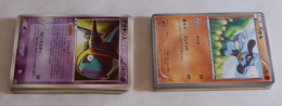Pokemon : 50 Japanese Trading Cards - Pokemon