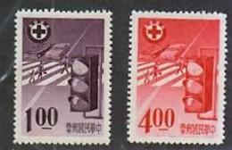 CHINA: ROC:1965 MNH  Road Safety Set Of 2. MNH - Ungebraucht