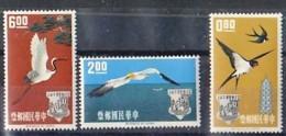 CHINA: ROC: 1963 CRANES, Birds. Anniv Of Oceanic Postal Union. MNH Set Of 3. CV £ 20.75 - Ungebraucht