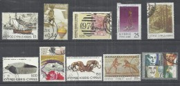 TEN AT A TIME - CYPRUS - LOT OF 10 DIFFERENT 3 - USED OBLITERE GESTEMPELT USADO - Vatican