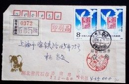 CHINA CHINE CINA COVER  WITH HUBEI HUANGSHI  ADDED CHARGE LABEL 0.1YUAN - Storia Postale