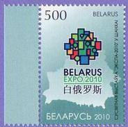 2010 - BIELORUSSIA / BELARUS - EXPO SHANGAI. MNH